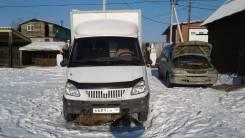 ГАЗ 3302. Продается грузовик газ 3302, 2 500 куб. см., 1 500 кг.