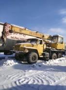 Урал Ивановец. Автокран 14 тонн Ивановец, на шасси УРАЛ 1994г, 1 800 куб. см., 14 000 кг., 14 м.