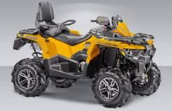 Stels ATV 800G Guepard Touring. исправен, есть птс, без пробега