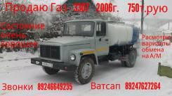 ГАЗ 3307. Продаётся Водовозка ГАЗ - 3307, 4,20куб. м.