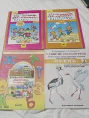 Детская литература одним лотом