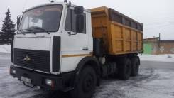 МАЗ 5516А5-371. МАЗ 5516А5, 14 800 куб. см., 20 000 кг.