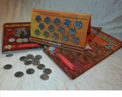 Праздничные цены = 5 рублей - 14 столиц + капсульная открытка !