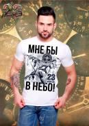 Фото Печать на 100% хлопке, фотопечать на футболке от 600р, кружках от 250р, чехлах за 15мин!