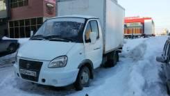 ГАЗ 3302. Продам газель - термобудка с рефрижератором, 2 400 куб. см., 1 500 кг.