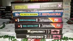 6 художественных книг в твердом переплете одним лотом! С рубля!