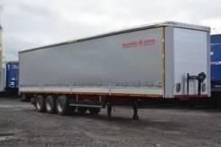 Manac-Auto 946832. Продам полуприцеп 90 кубов, 36 000 кг.