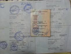 Лада 2108. ПТС на ВАЗ 21083