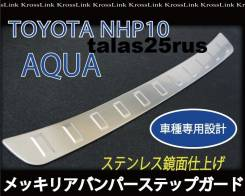 Накладка на бампер. Toyota Aqua, NHP10