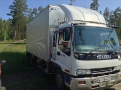 Isuzu Forward. , 7 200 куб. см., 5 000 кг.