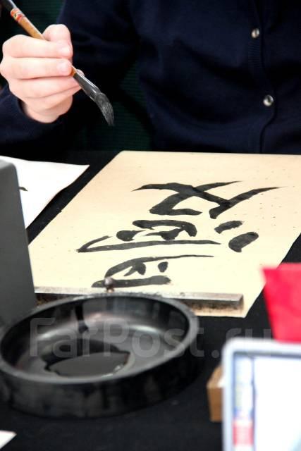 Китайский язык, Корейский язык, Японский язык