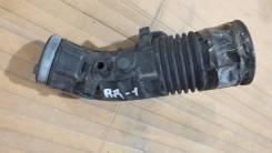 Патрубок воздухозаборника. Honda CR-V, RD1 Двигатель B20B