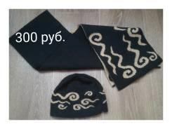 Шапка и шарф. Рост: 116-122, 122-128 см