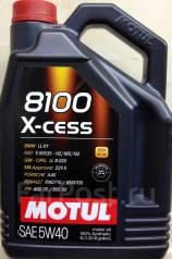 Motul 8100 X-Cess. Вязкость 5W-40, полусинтетическое
