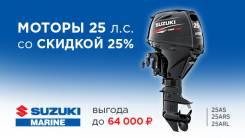 Suzuki. 25,00л.с., 4х тактный, бензин, нога S (381 мм), Год: 2016 год