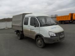 ГАЗ 330273. ГАЗ-330273 (тип ТС: Грузовой, с бортовой платформой), 2 900 куб. см., 1 450 кг.