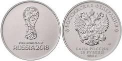 Продам 25 рублей 2016 (2018) года Чемпионат Мира по футболу 2018