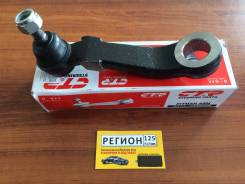 Рулевая сошка CPT-36 45401-35240,45401-35250 HILUX LN130,KZN130