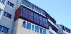 Окна, двери, перегородки изготовление и установка, Балконы под КЛЮЧ 0%