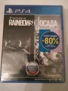 Rainbow Six 900 новенький не б/у только продажа