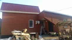 Продам дом с земельным участком в центре. Полтавская, р-н Центр, площадь дома 85кв.м., централизованный водопровод, электричество 15 кВт, отопление...