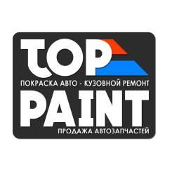 """Кузовной ремонт """"TOP Paint"""""""