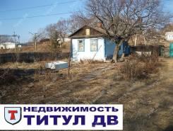 Дом в Шкотово с земельным участком. Ул. 1-е Мая 4, р-н п.Шкотово, площадь дома 34 кв.м., скважина, электричество 15 кВт, отопление твердотопливное, о...