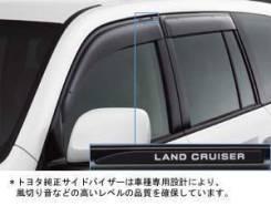 Дефлекторы окон (ветровики) Toyota 08611-60880