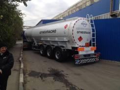 Bonum. Бензовоз полуприцеп-цистерна 28 000 литров, 1 800 куб. см., 28,00куб. м.