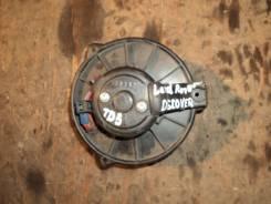 Мотор печки. Land Rover Discovery
