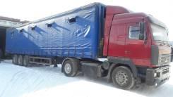 МАЗ 544008-060-031. Продается тягач МАЗ скотовоз, 3 000 куб. см., 10 000 кг.