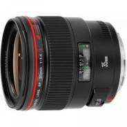 Объектив Canon EF 35mm f/1,4L USM