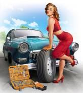 Автозапчасти для VAG, Mercedes, BMW, Toyota, Honda, KIA, Hyundai,