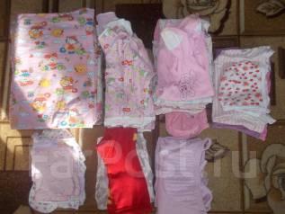 Пакет вещей для девочки от 0+ до 6-8 мес. Рост: 50-60, 68-74 см