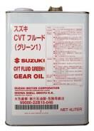 Suzuki. Вязкость CVT, полусинтетическое