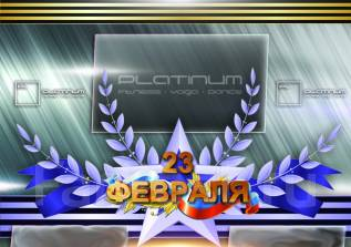 """Подарочный сертификат от фитнес клуба """"Platinum"""""""