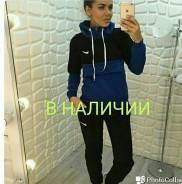 Костюмы спортивные. 46, 48