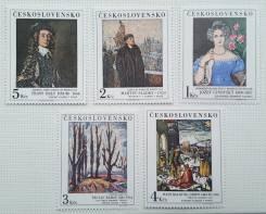 1985 Чехословакия. Живопись. 5 марок. Чистые