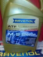 Ravenol. синтетическое
