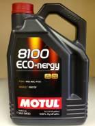 Motul 8100 Eco-nergy. Вязкость 5W-30, синтетическое
