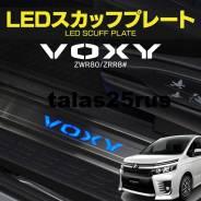 Накладка на порог. Toyota Voxy, ZRR85G, ZRR85W, ZRR85, ZRR80G, ZRR80W, ZWR80, ZRR80, ZWR80G, ZWR80W