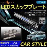 Накладка на порог. Toyota Noah, ZRR80G, ZRR80W, ZRR85, ZWR80, ZRR85G, ZRR85W, ZRR80