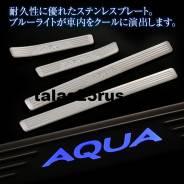 Накладка на порог. Toyota Aqua, NHP10