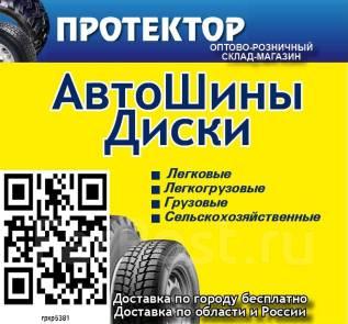 ШИНЫ и Диски склад в Омске. ! Узнай как забрать со скидкой!