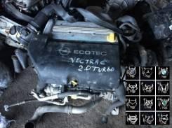 Двигатель Opel Vectra C 2.0 Z20NET 2002-2005