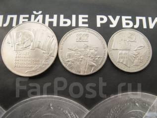 1, 3 , 5 руб 1987 г. 70 лет ВОСР, UNC (Шайба)