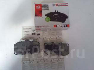 Колодка тормозная. Nissan 300ZX, Z32 Nissan 200SX, S14 Subaru: Legacy B4, Impreza WRX STI, Forester, Impreza WRX, Impreza, Legacy Двигатели: VG30DTT...