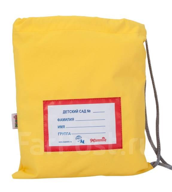 Комбинезоны-дождевики. Рост: 104-110 см