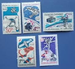 1980 Чехословакия. Программа Интеркосмос. 5 марок. Чистые