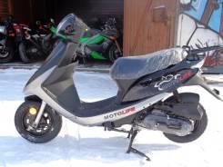 Honda Dio AF63 Z4. 80 куб. см., исправен, без птс, без пробега
